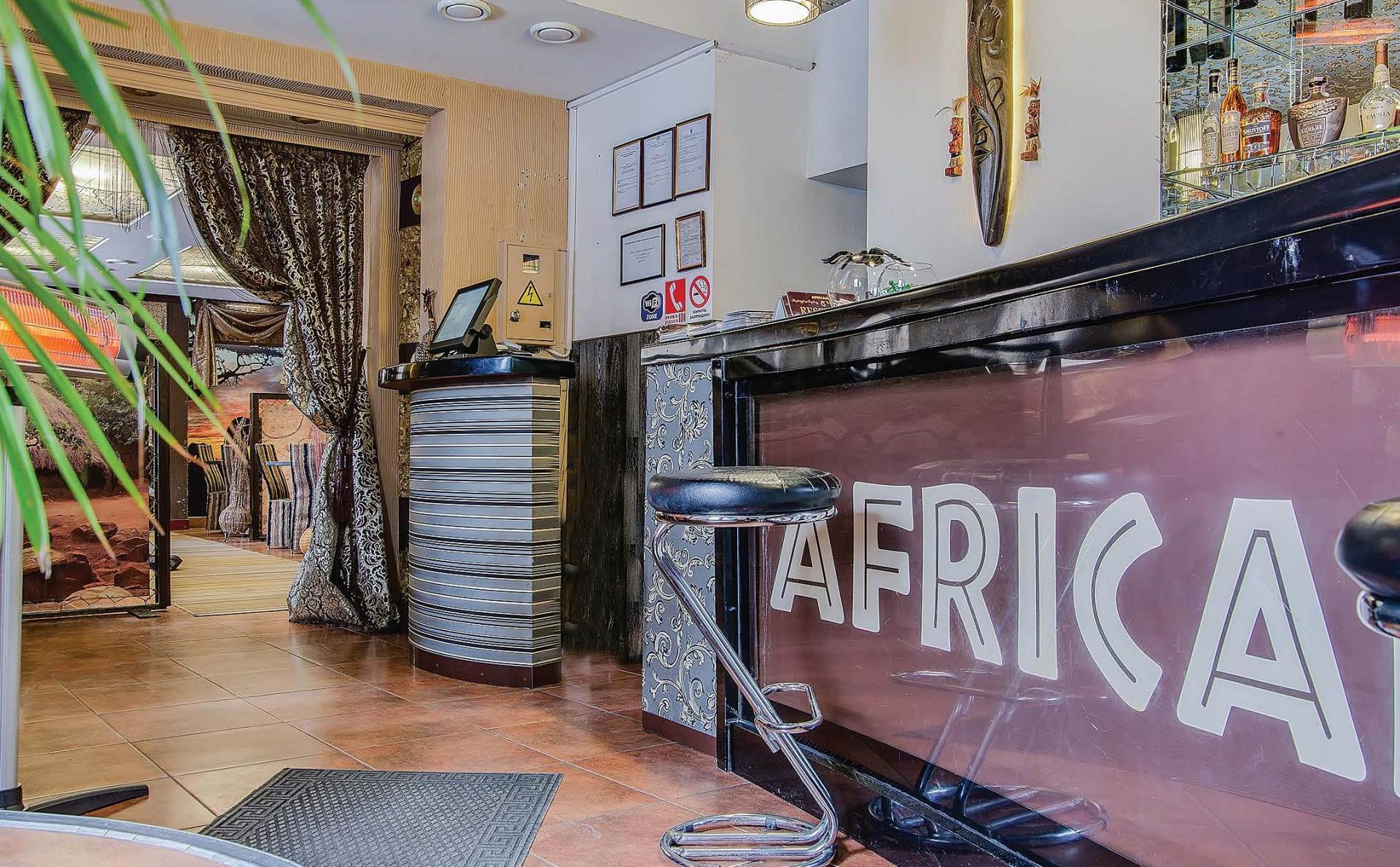 Кафе-бар «Африкана»
