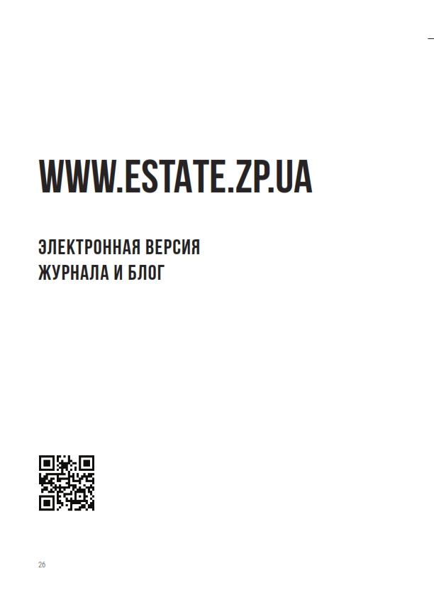 ESTATE.ZP.UA