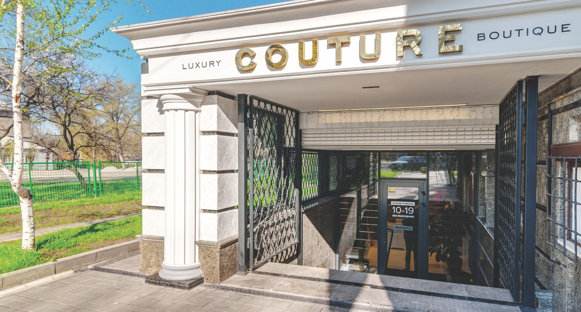 Couture - бутик женской итальянской одежды класса lux