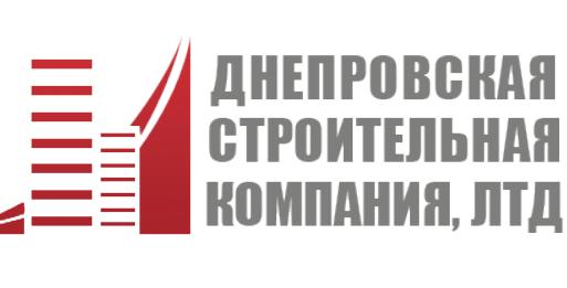 """OOO """"Днепровская строительная компания"""""""