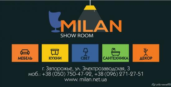 "Салон шоурум ""Милан"""