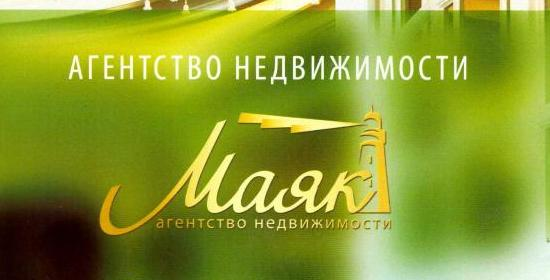 """Агентство недвижимости """"Маяк"""", г. Киев"""