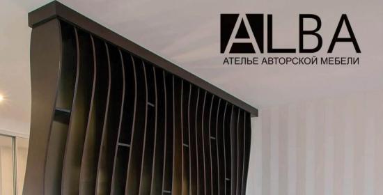 ALBA - ателье авторской мебели