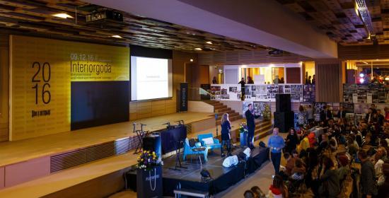 VIII Всеукраинский архитектурный конкурс Интерьер года» 2016