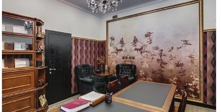 офис нотариуса Запорожье Юлии Якибюк