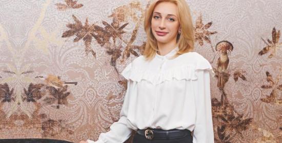 Якибюк  Юлия Арсеновна