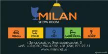 Шоу рум Милан