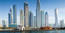 Недвижимость в ОАЭ
